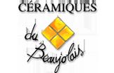 ceramiques-du-beaujolais